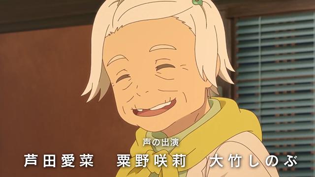 「海岬的迷途之家」主题曲「マヨイガ」宣传CM公开