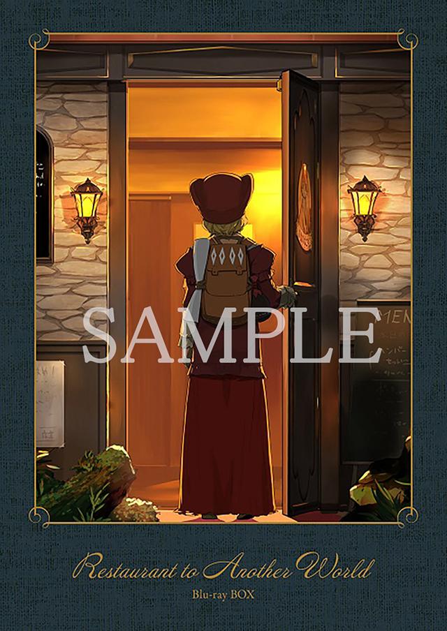 「异世界食堂」第一卷Blu-ray BOX封面公开