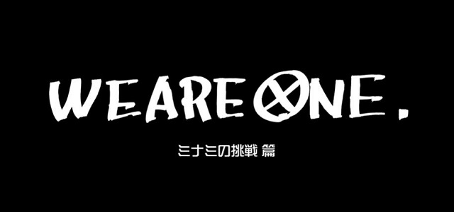 「海贼王」漫画100卷&动画1000话纪念系列短片第2话公开
