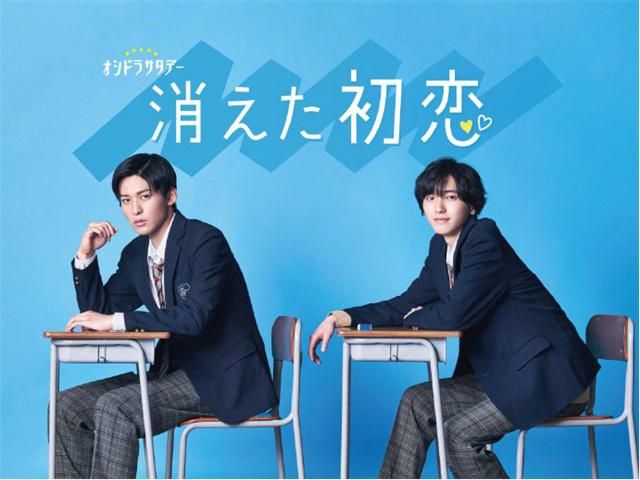 漫改日剧「消失的初恋」公开全新视觉图