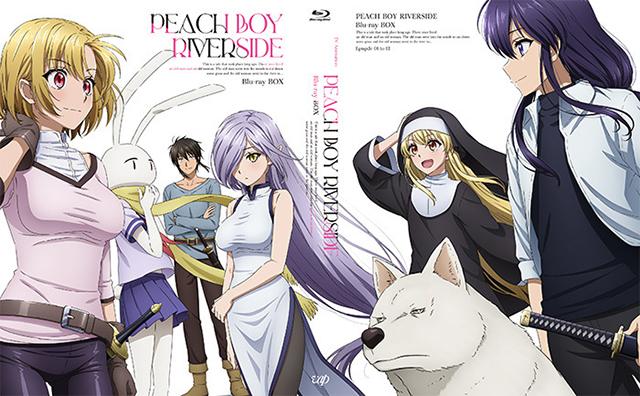 电视动画「桃子男孩渡海而来」Blu-ray BOX 封面插图公开