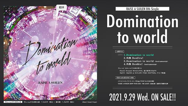 「BanG Dream!」RAISE A SUILEN组合第八张单曲专辑全曲试听公开