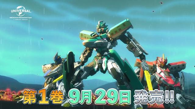 「新干线变形机器人 SHINKALION Z」最新BD宣传CM公开