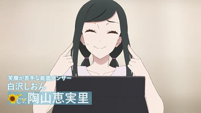 「扶桑花之舞」正式预告PV公开