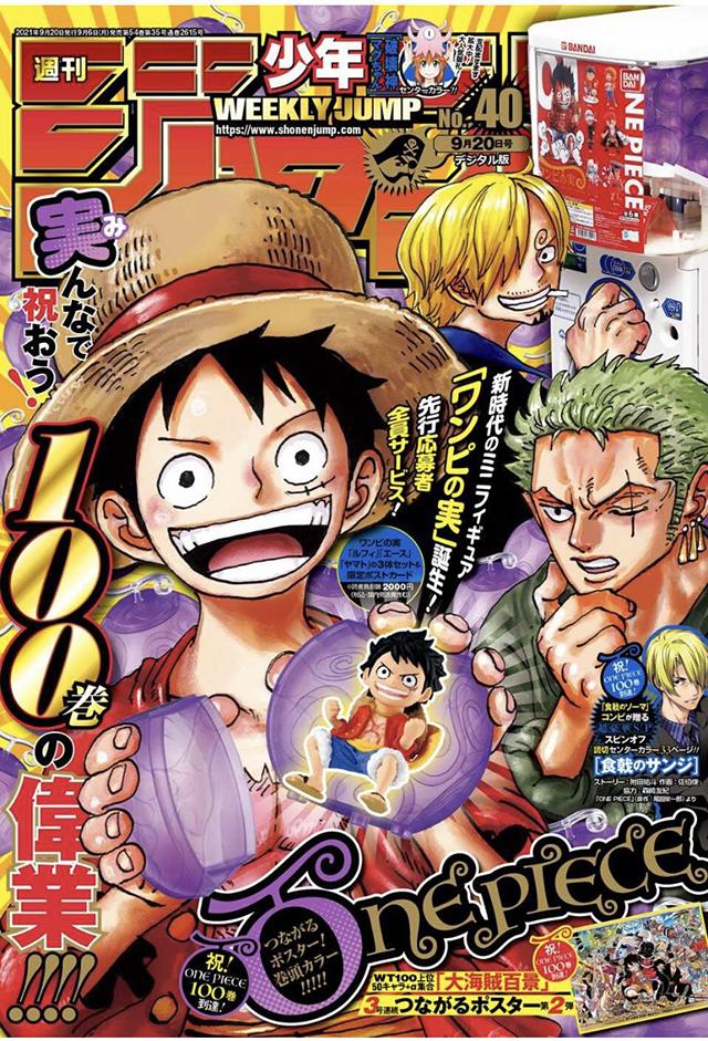 「周刊少年JUMP」40号封面公开