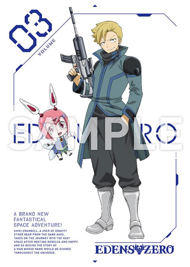 动画「伊甸星原」公开BD&DVD第三卷封面插图