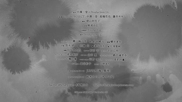 TV动画「海贼王女」第二弹角色PV公布