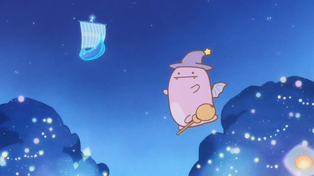 「角落小伙伴」第二部「青い月夜のまほうのコ」60秒宣传PV公开