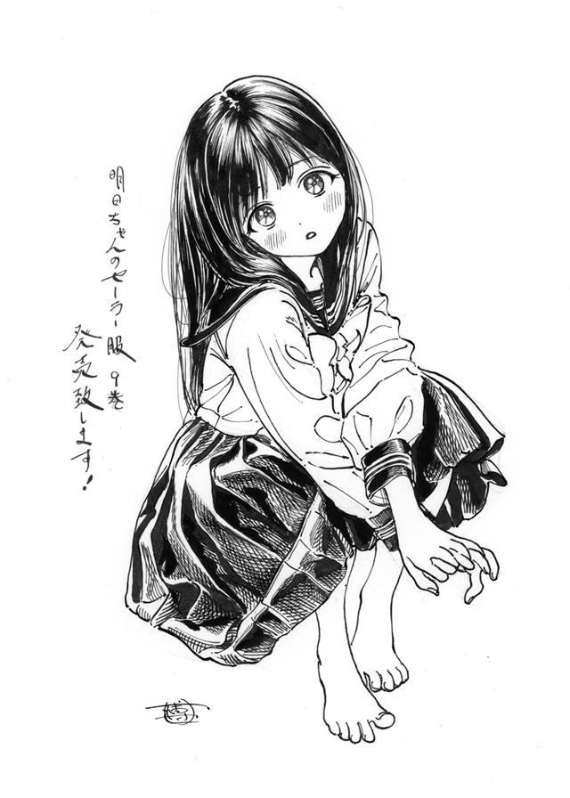 漫画「明日酱的水手服」作者公开第9卷发售宣传绘