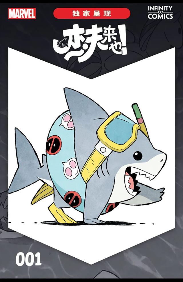 漫威官方发布全新中文漫画「杰夫来也」
