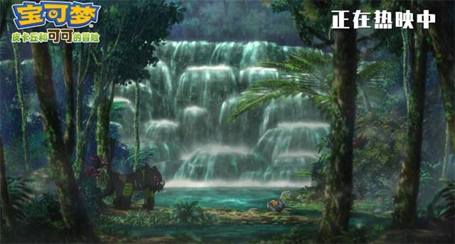 """「宝可梦:皮卡丘和可可的冒险」发布""""成长陪伴""""国配版预告"""