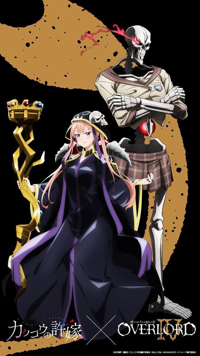 「杜鹃的婚约」×「不死者之王」联动宣传绘公开