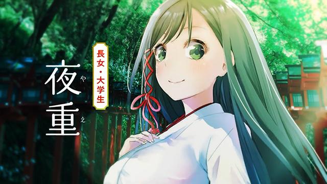 漫画「缘结甘神家」宣传PV公布