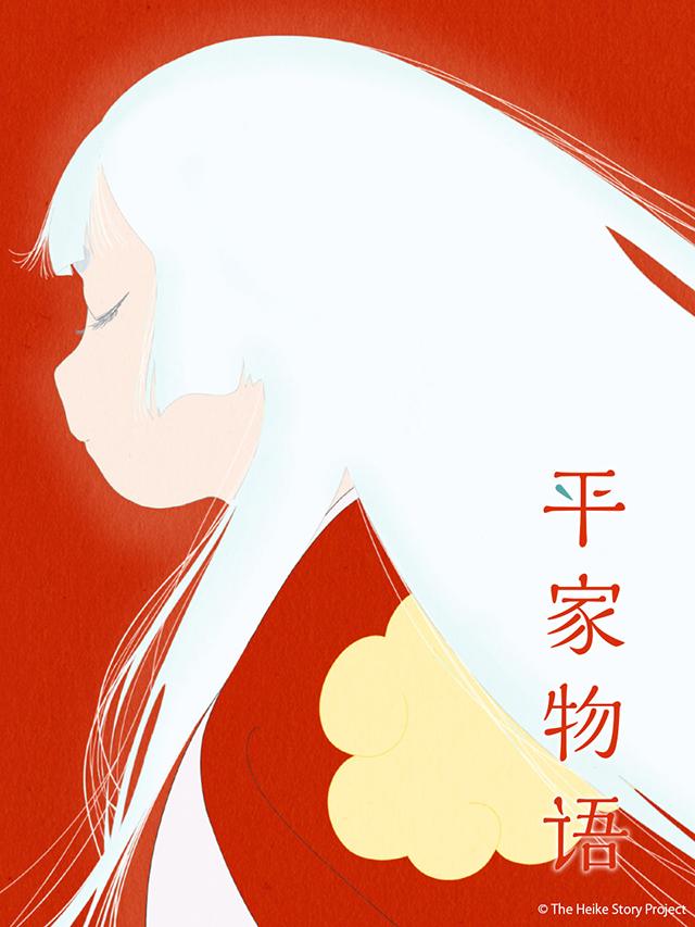 TV动画「平家物语」新版视觉图公布