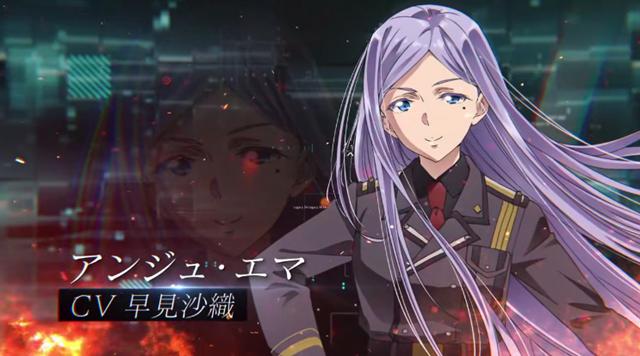 动画「86 -不存在的战区-」最新角色PV「アンジュ・エマ」公开