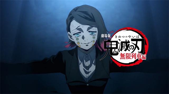 动画「鬼灭之刃」公开新宣传PV