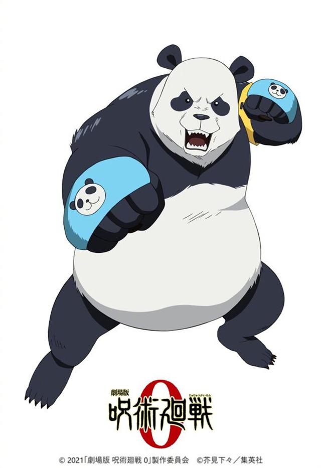 「咒术回战」官方公开剧场版动画最新角色设定图