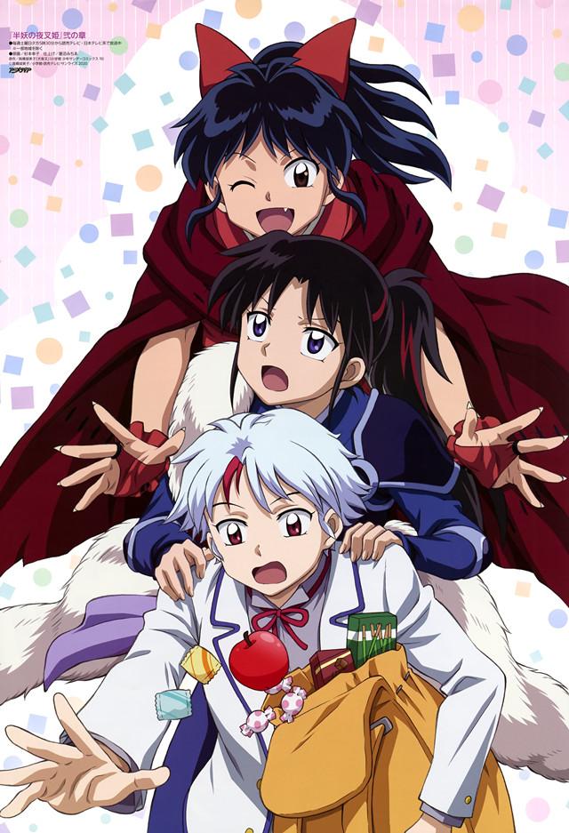 动画「半妖的夜叉姬」第二季万圣节主题版权绘公开